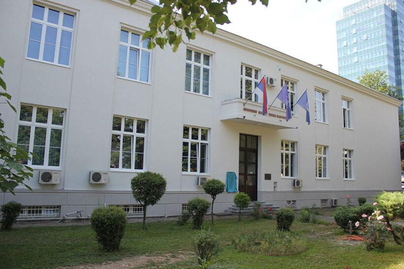 Природно-математички факултет Бања Лука