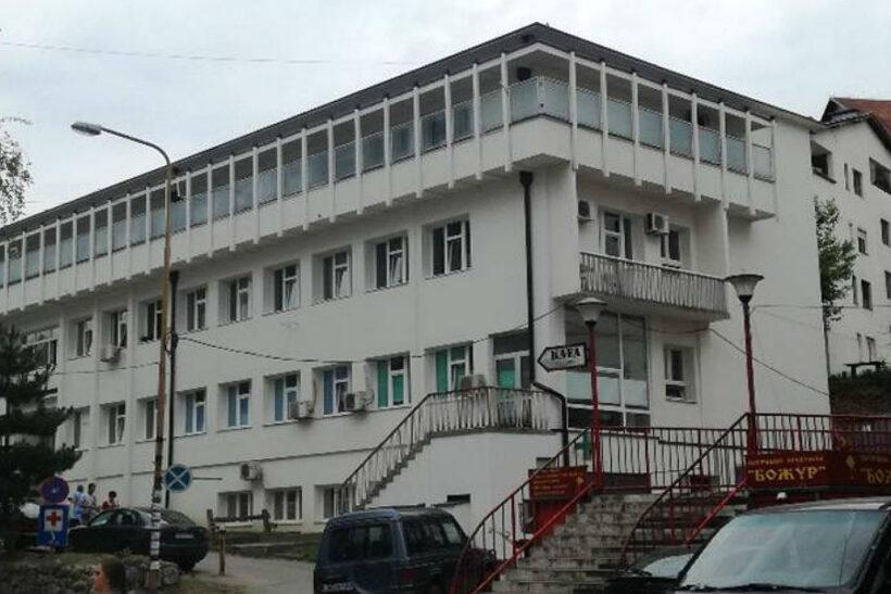 ЈЗУ Болница Зворник