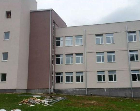 Универзитетска болница Фоча