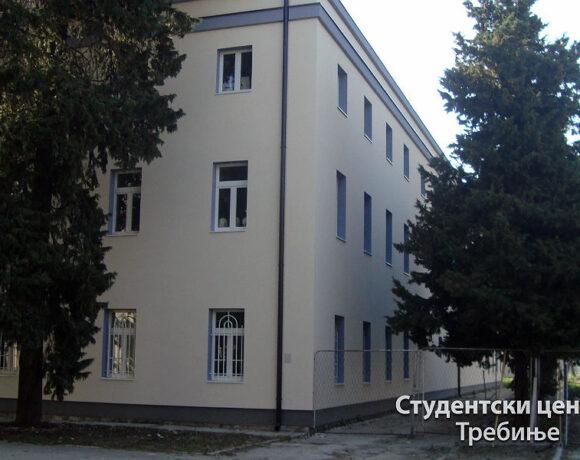 Студентски центар, Академија ликовних умјетности и Факултет за производњу и менаџмент Требиње