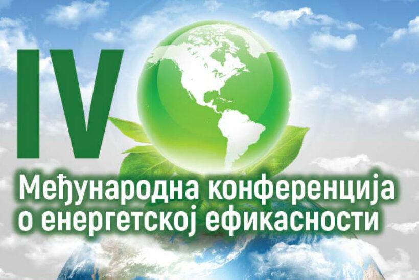 Теслић: Отворена конференција о енергетској ефикасности